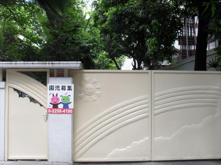 レインボー幼稚園
